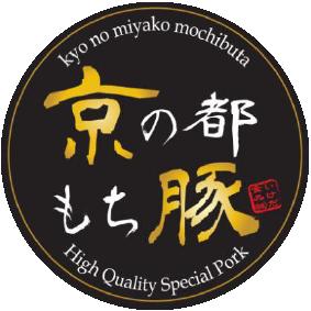 京の都もち豚ロゴ